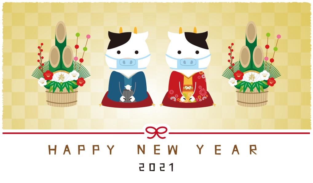 【新年のご挨拶】新しい仲間を募集中